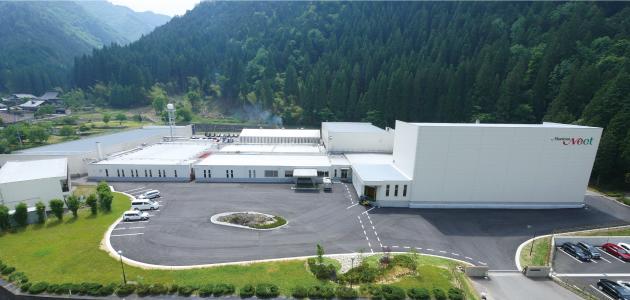 Gujyo Factory