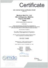 ISO13485認証