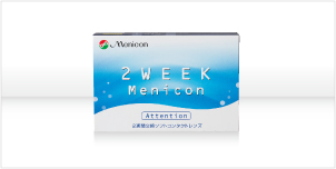 2WEEK Menicon Attention